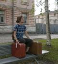 Pysähdys klo 16.05 rautatieasemalla